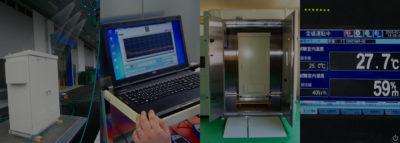 IP:保護等級・騒音・温度を解決する社内試験設備