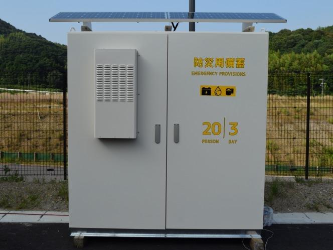 温調制御 収納盤