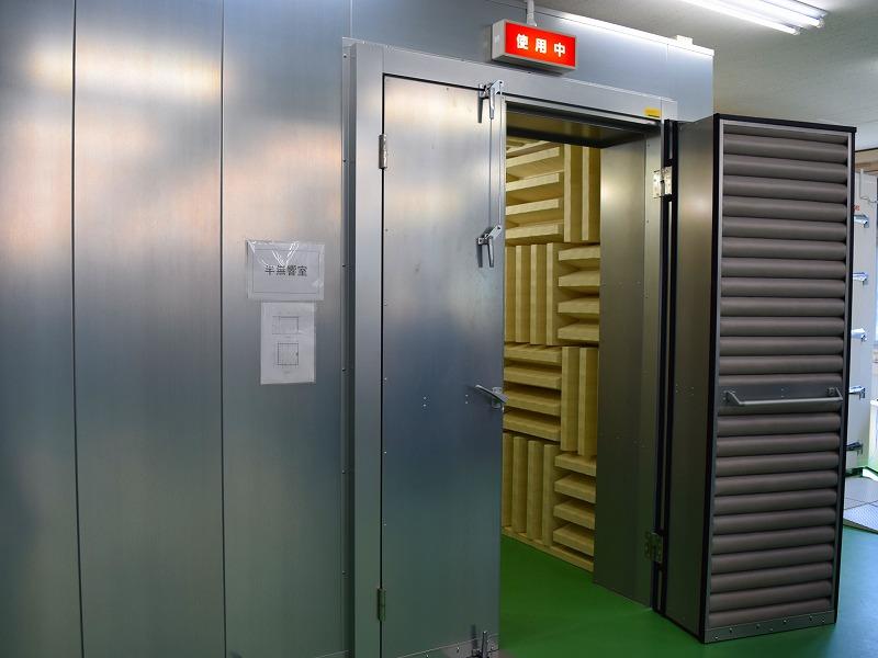 社内に配備している無音響室