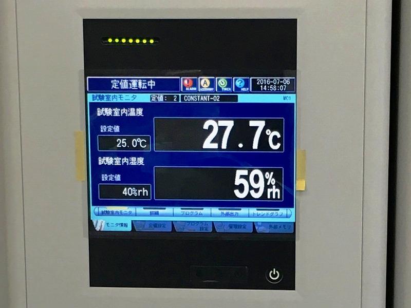 環境試験室内の温度・湿度の表示画面