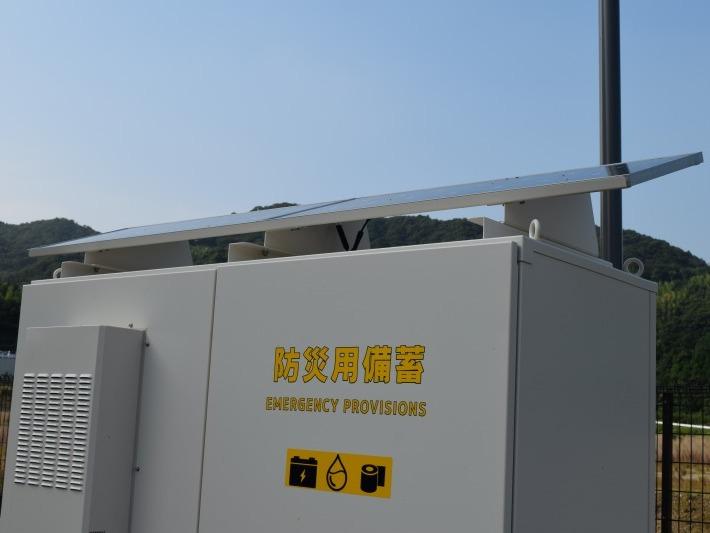 天井面に太陽光パネルを搭載
